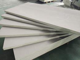 硬泡聚氨酯保温板比其他有机外墙保温材料的优点