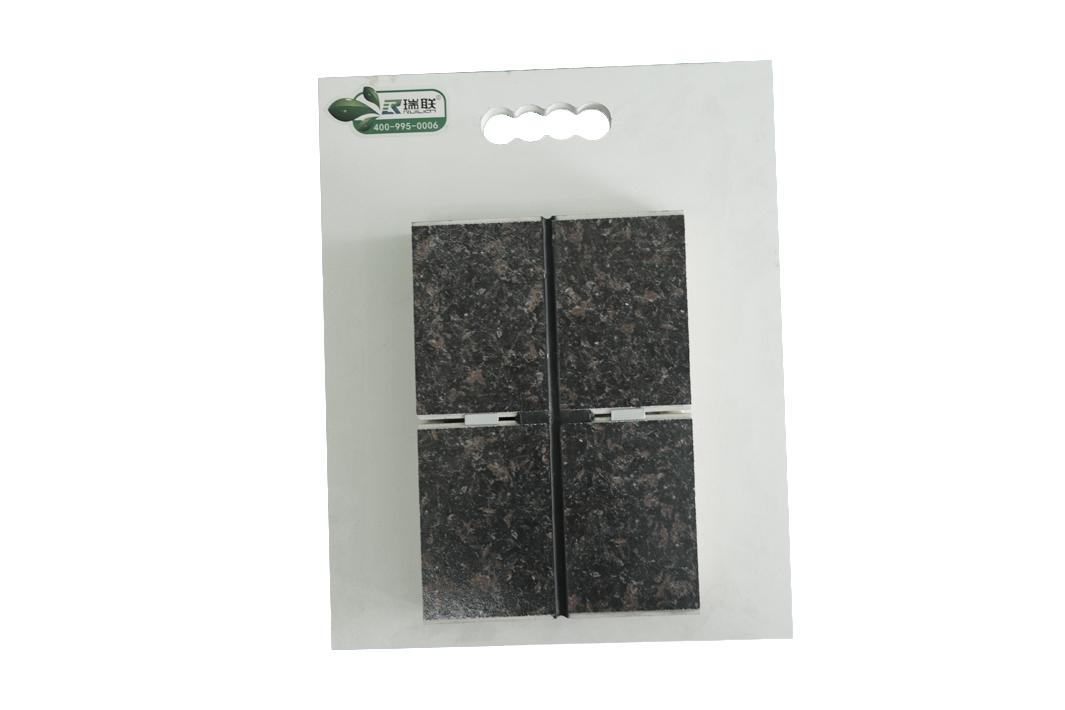 陶瓷薄板保温装饰一体板