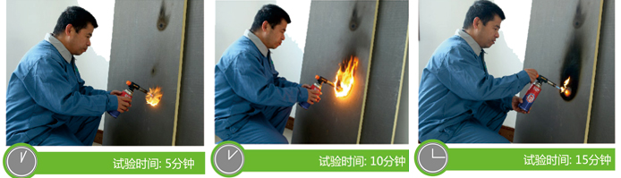 聚氨酯板阻燃不燃烧